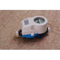 Best High Sensitivity AMR Remote Control Smart Water Meter With LCD Display 15mm-25mm wholesale