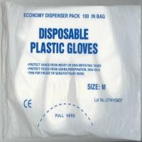 Quality Ly Medical PE Disposable Gloves (LY-PEG-S) for sale