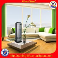 Buy cheap 2014 professional water based air purifier on sales from wholesalers