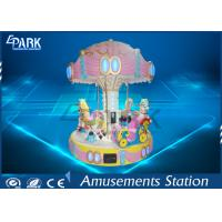 Electronic Fiberglass Carousel Ride Amusement Game Machines For Game Center for sale