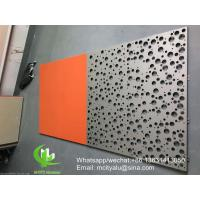 Quality perforated 3mm metal aluminum cladding panel with powder coated for facade curtain wall solid panel single panel for sale