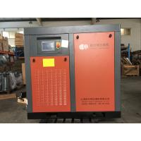 Quality Oil Injected Industrial Air Compressors Air Cooling Permanent Magnetic Variable Frequency for sale
