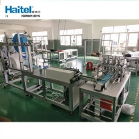 Quality 200pcs/Min PLC SS 3 Ply Surgical Mask Making Machine for sale