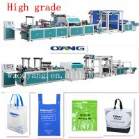 China ONL-XA700-800 automatic non woven bag making machine on sale