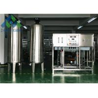 Quality Full Line SS304 Commercial Reverse Osmosis Water System 0.8-1.2 Mpa Pressure for sale