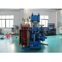 Quality Strong Weak Electricity Independent 500 Ton Rubber Curing Machine With Water Cooler for sale