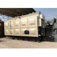Buy cheap Industrial Coal Fired Steam Boiler Coal Powered Boiler With Water - Cooled from wholesalers