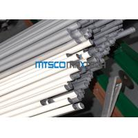 Buy cheap 2507 / 2205 duplex stainless steel tubing ASTM A789 For Sea Water Treatment from wholesalers