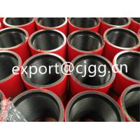 Quality API Spec 5CT Oilfield Oil Casing Pipe with Coupling / Thread Protector for sale