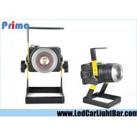Quality 30W Portable Rechargeable Camping Lantern , Waterproof IP65 Camping Flood Light for sale