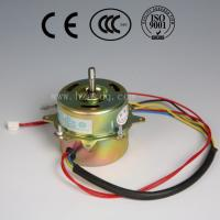 Quality 110V/220V small Pure Copper Fan Motor for sale