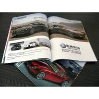 Quality Color Printing » Book Magazine Brochure Printing Serveice for sale
