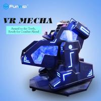 Quality One Player Mecha Style Arcade Game Machine With Leather Motion Seat / 9D Virtual Reality Cinema for sale