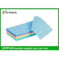 China HN0310 Kitchen Non Woven Cleaning Cloths Chemical Free With Wave Pattern on sale
