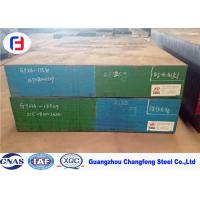 Quality Hot Work Special Tool Steel Oil Cooling For Large Forging Dies 5CrNiMo / SKT4 for sale