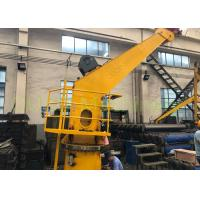 Buy cheap Compact Design Stiff Boom Crane , Mini Truck Mounted Crane Easy Mainenance from wholesalers