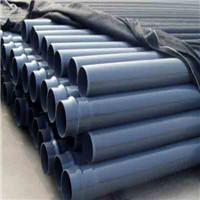 China PVC-U drainage pipe on sale