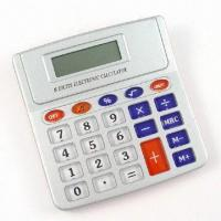 Quality Desktop 8-digit Calculator with Key Beeping Sound for sale