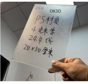 Quality OK3D FLIP Lenticular Sheet for making FLIP lenticular printing on injekt and UV flatbed printer for sale