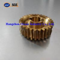 China Speed Reducer Bronze Steel C45 Worm Wheel Gear on sale