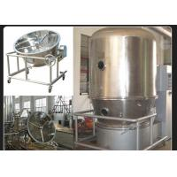 Quality Stainless Steel Fbd Machine Pharma , GMP Standard Fluidized Bed Equipment for sale
