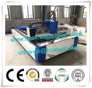 Quality 1530 CNC Fiber Laser Cutting Machine , CNC Plasma Cutting Machine For Sheet for sale