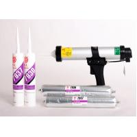 Lower Cost Industrial Adhesive Glue / MS7931 White MS polymer sealant for auto