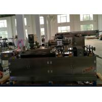 Quality Tablet Package Step Motor Automatic Blister Packing Machine Output 45 Cutting Per Min for sale