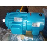 China H71 Self Cooling Small High Torque Electric Motor For Textile And Chemical Industry on sale