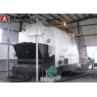 China Automatic 4000Kg Rice Husk Fired Steam Boiler , Solid Fuel Biomass Boiler on sale