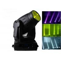 Quality IP20 700W DXM512 Moving Head Beam Light For Ballet Theatre Lighting for sale