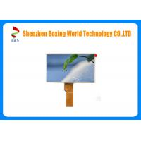 Quality 6.8 Inch Wide Temperature LCD Screen Resolution 800*480 TTL 24 Bits Interface for sale