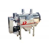 Quality Stainless Steel Centrifugal Wheat Flour Airflow Vibro Sifter Machine for sale