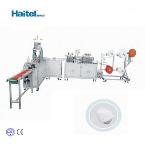 Quality Fully Automatic Kf94 Fish Shaped Type Face Mask Making Machine for sale