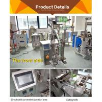 Quality Reliable Automatic Flour Packing Machine, High Accuracy Milk Powder Packing Machine for sale