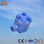 Quality Hrw/Hrf 150 High Pressure Temperature Disc Steam Trap for sale