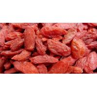China gift box goji berry and chinese wolfberry from NingXia on sale