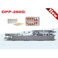 ALU PVC Package Line High Speed Blister Packing Machine For 80 Cutting Per Min at max