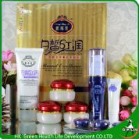 China Whitening Cream Liangbangsu Best Face Cream on sale