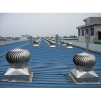 China Plastic industrial ventilator very high quality on sale