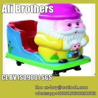 Amusement ride funny coin-operated electric swing machine