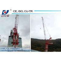 China Brand New 16ton Max. Load 3.7ton Tip Load External Climbing Luffing Tower Crane on sale