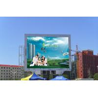 Quality Waterproof P10 full colors outdoor led video display rental for advertising for sale