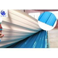 Quality Sound Insulation PVC Roof Tiles Shingles 63 Degree Roundwave Roofing Sheet for sale