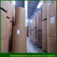 China 250,300,350,400g C2S 100%virgin wood pulp high quality white gloss art pape on sale
