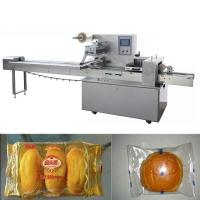 China Horizontal Flow Pack Machine Pillow Cake Bread Bag With Plastic Film on sale