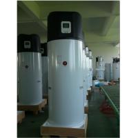 Quality CC 200L water tank All in one Sanitary Water Heat Pump for domestic hot water for sale