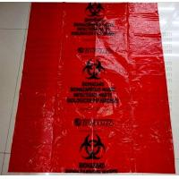 Quality Chemotherapy waste bags, Cytotoxic Waste Bags, Cytostatic Bags, Biohazard Waste Bags for sale