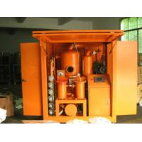Quality Double Vacuum Transformer Oil Treatment/insulating Oil Degasifier for sale
