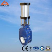 Quality Pneumatic Ceramic Swing Feed Valve (GZD644TC) for sale